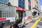豊島高田郵便局