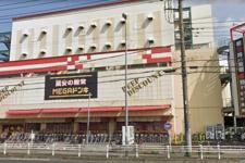 MEGAドン・キホーテ柏店