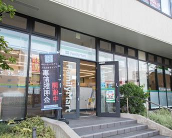 ファミリーマート ポンテポルタ千住店の画像1