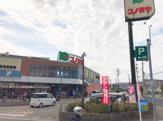 コノミヤ 高槻店