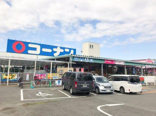 コーナン 高槻店の画像
