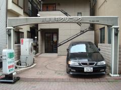 川島歯科医院の画像1