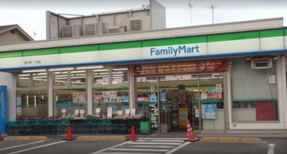 ファミリーマート 西六郷一丁目店の画像1