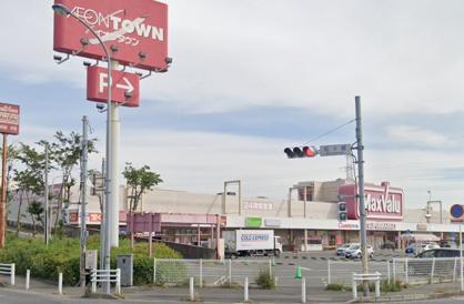 イオンタウン松ケ崎の画像1