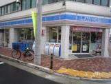 ローソン 東上野一丁目店