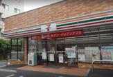 セブンイレブン 大田区大森中2丁目西店