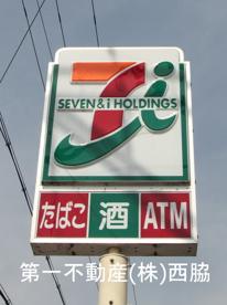 セブンイレブン西脇西田店の画像1