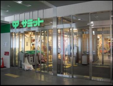 サミットストア篠崎ツインプレイス店の画像1