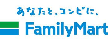 ファミリーマート 近鉄針中野駅店の画像1