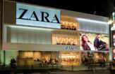 ZARA(ザラ) 渋谷公園通り店