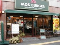モスバーガー浜北店