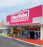 マックスバリュ浜北店