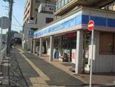 ローソン 磯子久木町店