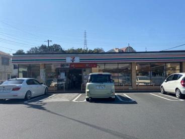 セブンイレブン 小田原多古店の画像1