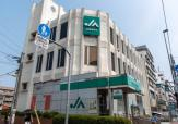 JA東京中央矢口支店