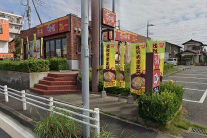 すき家6号松戸きよしヶ丘店の画像1