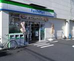 ファミリーマート 大田新蒲田二丁目店