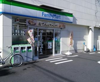 ファミリーマート 大田新蒲田二丁目店の画像1