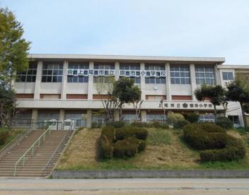 上尾市立原市小学校の画像1