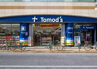 トモズ 高田馬場店