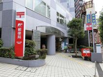 新宿小滝橋郵便局