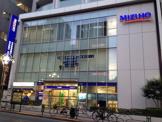 みずほ銀行 高田馬場支店
