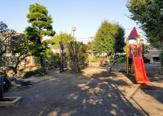 桐里自然公園