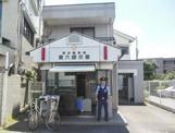 蒲田警察署 東六郷交番