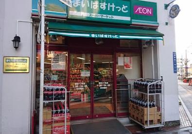 まいばすけっと 蒲田4丁目店の画像1