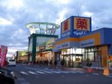 ドラッグストア マツモトキヨシ フレスポ赤塚店