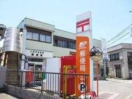 八王子小比企郵便局の画像1