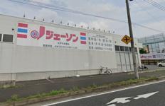 ジェーソン松戸河原塚店