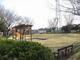 久喜児童公園