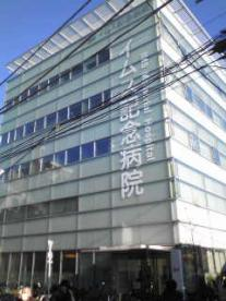 イムス記念病院の画像1