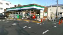 ファミリーマート 東村山富士見町店