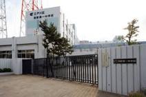江戸川区立清新第一中学校