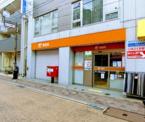 大田南雪谷郵便局