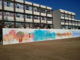 美原西中学校