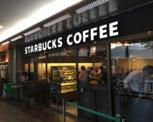 スターバックスコーヒー 浜松町東芝ビル店