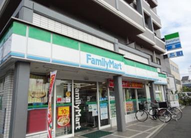 ファミリーマート 大森南店の画像1