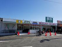 業務スーパー 筑紫野店