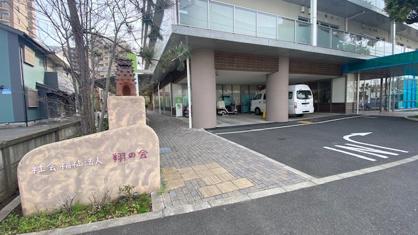 うーたん保育園の画像1