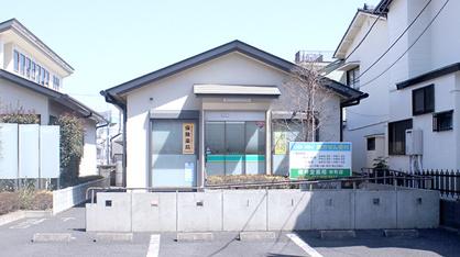 恩多町診療所の画像1