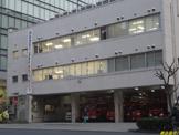 堺市北消防署
