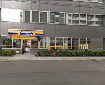 ミニストップ 江東枝川1丁目店の画像1