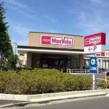 MaxValu Express(マックスバリュ エクスプレス) 松島店