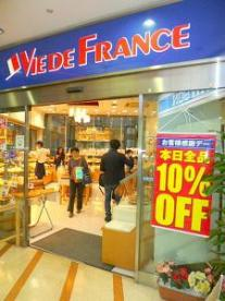 VIE DE FRANCE 中野坂上店の画像1