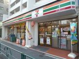 セブンイレブン東中野2丁目店
