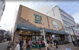 ワイズマート 実籾店