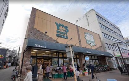ワイズマート 実籾店の画像1